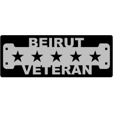 Beirut Veteran Sign with 2