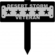 Desert Storm Veteran Sign with 15